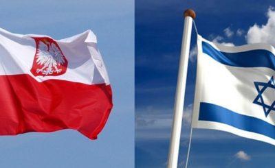 Polska i Izrael nie mogą się porozumieć, Andrzej Duda zapowiedział co zrobi w związku z 75 rocznica wyzwolenia obozu Auschwitz-Birkenau Yad Vashem