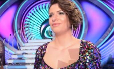 Uczestaniczka programu TVN Big Brother 2 Martyna Lewandowska pezrszła ogromną przemianę a jej metamorfoza jest spektakularna.