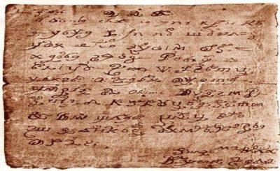 Siostra Maria Crocifissa della Concezione miała być opętana przez samego diabła, list jaki napisała zakonnica niesie mroczną treść